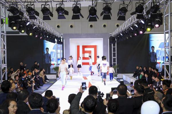 3月上海鞋展,精彩活动1.2.3...等你来盘!
