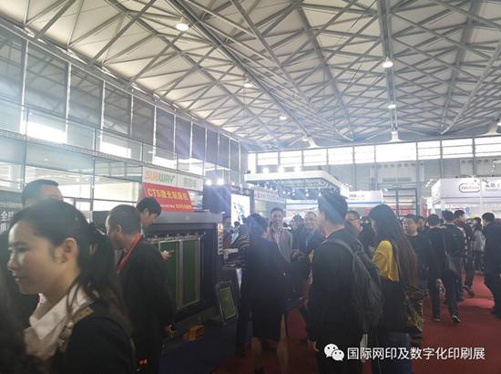 第33届亚太网印展盛大召开,第二天持续火爆,商机满满!