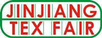 2020福建泉州(晋江)国际纺织机械展览会