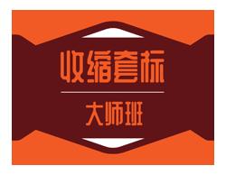 标签学院大师班首次亮相Labelexpo Asia 2019