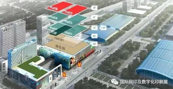 观展攻略来袭 | 第五届广州SDPE网印喷印数码印花展等您打