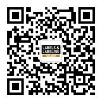 2019亚洲国际标签印刷展览会盛大开幕,直击精彩现场!