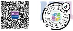 第二十七届华南国际印刷工业展览会