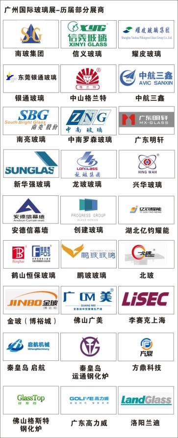 2020广州国际玻璃展报名火爆!呈现逆势增长9月10日广州见
