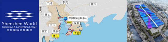 2021粤港澳大湾区(深圳)国际印刷包装工业展览会