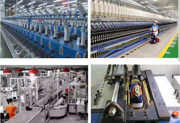 2021大湾区国际智能纺织制衣、鞋机鞋材工业设备展