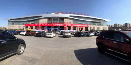 第31届内蒙古广告、标识、LED及数码办公印刷设备展览会