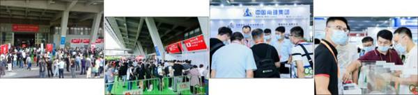 2021广州国际触控玻璃与新型显示技术展览会