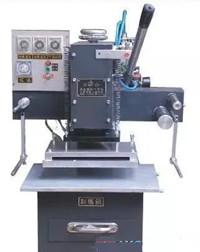 CT-65带制版烫金机