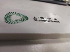 保温杯 包装盒 手机壳 充电宝 皮革制品个性定制浮雕打印
