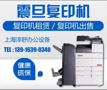 复印机为什么要租赁_复印机租赁真比买划算吗