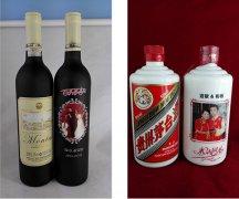 如何制作高大上的个性定制酒类 酒类定制何而来