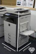 夏普SHARP MX4101/MX5001彩色复印机