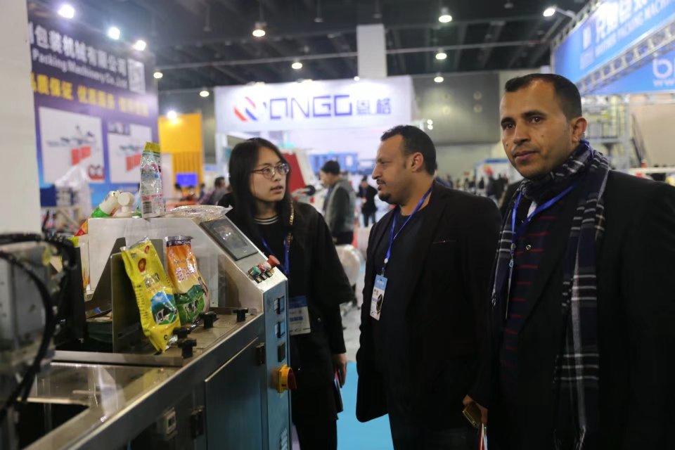 2019义乌机械工业展销会