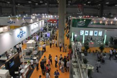 2019第五届广州国际3D打印技术展览会