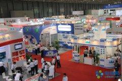 2019广州国际电子商务包装与供应链展览会