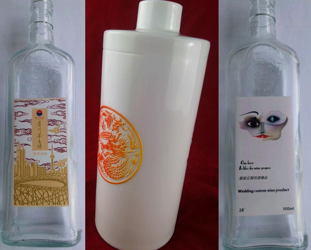 上海诚邦3D浮雕打印应用于各类产品的个性定制 产品外观定制必