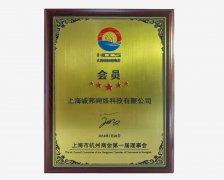上海诚邦3D打印浮雕保温杯 浮雕酒瓶 工业零件标记