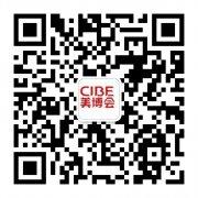 2019第51届广州美博会/2019年春季广州美博会