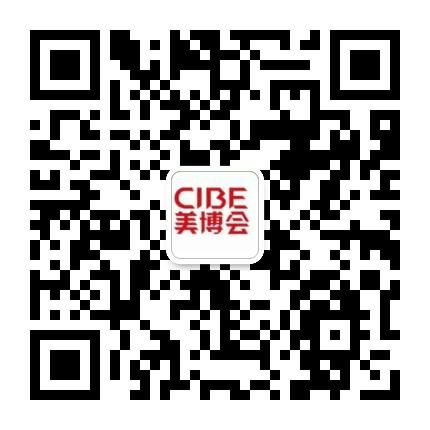 2019年春季广州美博会-第53届广州美博会举办时间