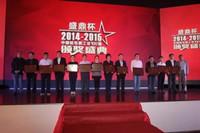 中国纸包装工业进入高质量发展新时代,10亿级龙头企业群体涌现