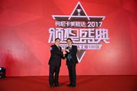 热烈祝贺第十届上海国际瓦楞彩盒印刷包装展览会盛大开幕