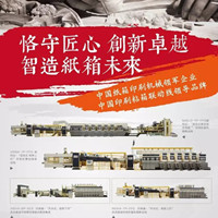 上海国际广告印刷瓦楞彩盒包装供应链进出口采购博览会